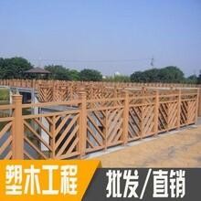 朝陽PE共擠地板廠家批發圖片