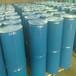 工业亚氯酸钠