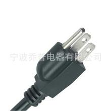 提供日本插头线日本三极插头电源线日本电源插头乔普日本插头