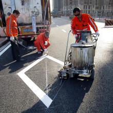 广州道路标线涂料反光快干马路划线漆工程施工