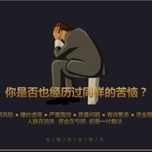 郑棉双创商品服务中心全国招商-政策扶持