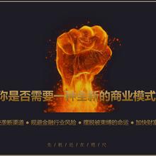 郑棉双创商品服务中心全国招商-平台合法合规