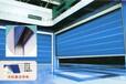 西罗园卷帘门厂家专业安装抗风卷帘门质量保证