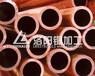 铜制品加工厂家铜制品加工价格中铝洛阳铜加工