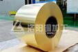 铜加工厂家供应商生产加工异型铜带中铝洛阳铜加工