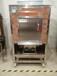 果木牛排烤炉,披萨烤炉,支持改装燃气款质量保证