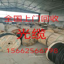 广西长城现金回收光缆安全可靠