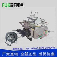 FZW28-12户外分界真空负荷开关厂家直销价格图片