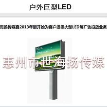 惠州户外广告LED屏硬屏投放,住宅小区,办公大楼电梯广告,电影院投放广告贴片,线上线下一站式服务