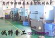 惠州下角梅湖工业区五金塑料制品工厂招聘普工、QC女工、五金冲压部男工