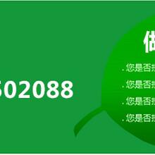 惠州广告制作惠城区广告制作公司惠州市招牌工程制作安装