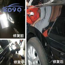 在惠州哪里有修汽车的铺服务差不会修车身凹陷复原玻璃划痕修复汽车美容翻新