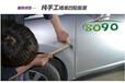 汽车美容店电话地址惠州市80/90汽车特种技术修复工作室