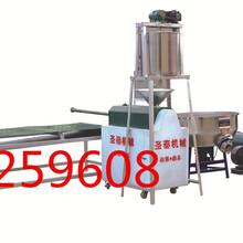 红薯粉条机粉丝机,红薯粉条加工机械,粉条机厂家,粉条机粉丝机图片