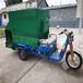 牧場全自動電動撒料車飼料撒料車小型撒料車環保電瓶喂料車