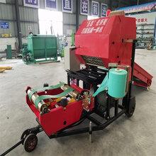 养牛场饲料打捆包膜机青贮饲料储藏设备畜牧机械圆捆养殖打捆裹包机