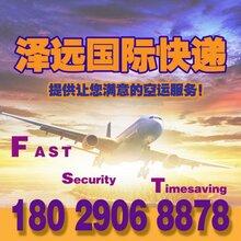 东莞国际物流公司,东莞国际物流服务公司,东莞国际物流公司电话