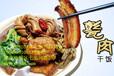 甏肉干飯做法,加盟甏肉干飯