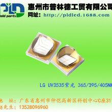 LGUV3535紫光365/395/405NM杀菌手电筒验钞机UV固化灯光源