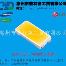原装三星LG首尔7030背光贴片灯珠冰箱灯软硬灯条专用LED光源图片