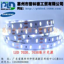 正品三星LG首尔7020背光贴片灯珠冰箱灯软硬灯条专用LED光源图片