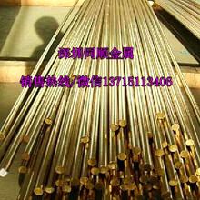 中山H65-Y2黄铜圆棒,保定C3602易车削黄铜棒,唐山HPb59-1国标黄铜棒