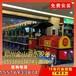 郑州无轨小火车游乐设备厂家仿古小火车品质优良
