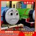 轨道小火车图片托马斯轨道小火车儿童游乐设备的报价