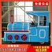 电动小火车游乐设备厂家广场观光小火车游乐设备生产厂家