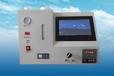 南昌天然气分析专用色谱仪