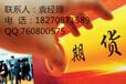 上海磐期宝合作支持有哪些
