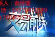 黑龙江信管家期货交易——期货恒指外汇品种