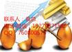山西国际期货信管家交易——成本低品种丰富