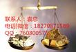 武汉现货等公司转型都在做——信管家期货交易平台