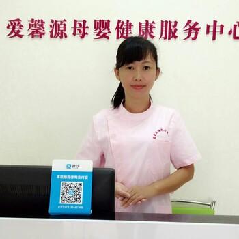 锦绣江南附近哪里有催乳师?龙华民治爱馨源母婴健康服务中心