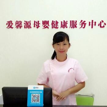 深圳香港母乳指导师预约上门无痛疏通堵塞乳腺增加奶量