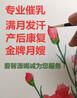 深圳龙岗母乳喂养指导龙岗催乳师产后修复师