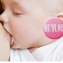 廣州早教師培訓專業性哪家強,認準樂迎迎廣州月嫂培訓圖片