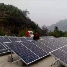 郑州晶科光伏发电系统加盟代理