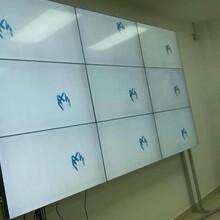 桂林商场广告机43寸X86触摸一体机桂林工厂低价直销3星完美低价高亮冯小树股票被罚4.99亿图片