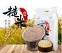 浩迈富硒糙米,纯绿色富硒含量高健康安全国招代理