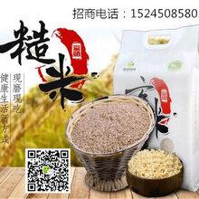浩迈富硒大米的营养价值