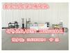 棗莊全自動豆腐皮機商用豆腐皮機器價格整套豆腐皮機生產線價格小型豆腐皮機設備