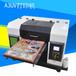 小型uv平板手机壳打印机3D浮雕专用印花打印机8色打印塑料玻璃瓷砖背景墙打印图案开店创业设备