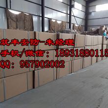 屯留县麻布防汛抗洪救灾吸水膨胀袋厂.塑企业形象图片