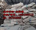 昭通市帆布防汛沙袋厂家直销规章制度