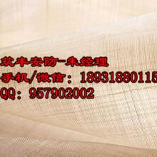 威信县麻布防汛抗洪救灾吸水膨胀袋厂.塑企业形象图片