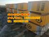 乌兰察布市铁路A型保护区B标桩厂家