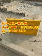 黄山市铁路AB型标桩(标志桩)厂家图片