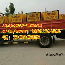 仙桃市铁路A型标志桩浇筑价格//B型标图片